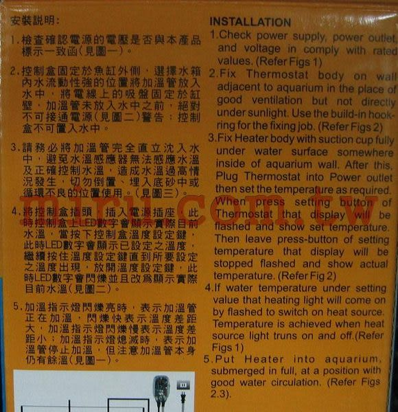 【西高地水族坊】ALIFE海豐 分離式數位控溫器(加溫器)防爆玻璃加溫器300W