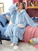 睡衣女士秋冬季可愛連帽加絨加厚珊瑚絨加長款睡袍冬天浴袍家居服 晶彩生活