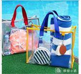 韓國透明防水手拎袋男女沙灘包便攜游泳衣物收納包果凍包手提包 娜娜小屋
