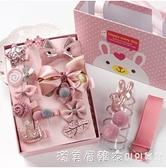 韓國兒童發飾禮盒套裝可愛公主發夾皮筋寶寶不傷發頭繩女童頭飾品 美眉新品