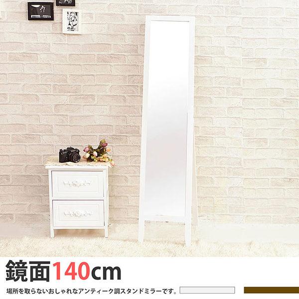 全身鏡【澄境】免組裝-140cm奶油彩虹實木鏡框穿衣鏡 立鏡 鏡子 化妝鏡 掛鏡 玄關鏡 MR310
