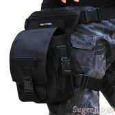 腿包德毅營戶外 多功能腰包男 登山旅行旅游騎行運動包 戰術腿包 suger 新品