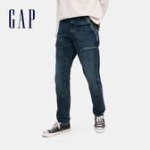 Gap男裝 做舊設計直筒中腰牛仔褲 604083-藍色