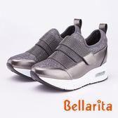 bellarita.魔鬼氈閃亮水鑽休閒運動鞋(9426-85灰色)