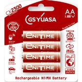 日本湯淺YUASA 低自放電鎳氫電池 3號 AACX2300(1組4顆)