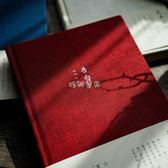 復古筆記本無聲告白手帳本 文藝復古風日記學生手賬筆記本子 珍妮寶貝