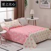 純棉老粗布床組單件加厚加密全棉1.8m