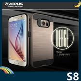 三星 Galaxy S8 戰神VERUS保護套 軟殼 類金屬拉絲紋 軟硬組合款 防摔全包覆 手機套 手機殼