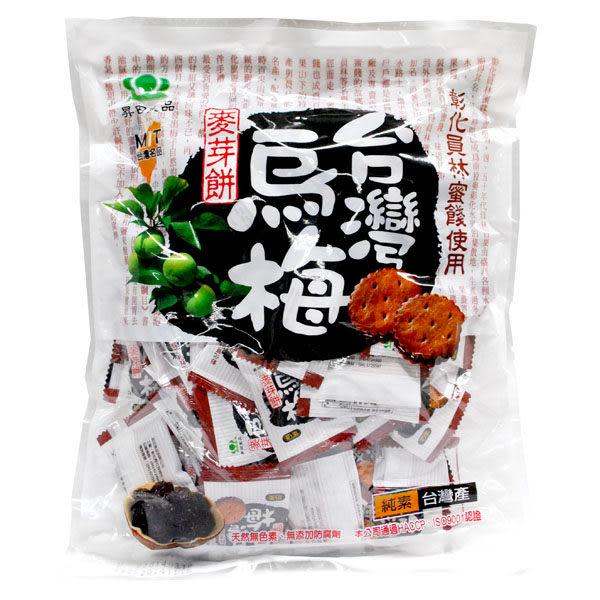 台灣【昇田】麥芽餅(烏梅) 500g