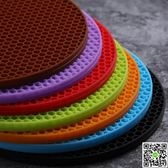 硅膠隔熱墊家用耐高溫防燙防滑加厚簡約圓形餐桌墊杯碗盤砂鍋墊子 免運 生活主義