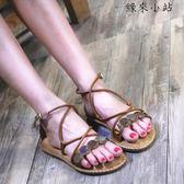 涼鞋女夏平底綁帶平跟羅馬涼鞋