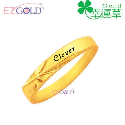 幸運草金飾-直覺-黃金戒指(女)