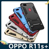 OPPO R11s Plus 變形盔甲保護套 軟殼 鋼鐵人馬克戰衣 防摔全包帶支架 矽膠套 手機套 手機殼 歐珀