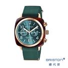 【官方旗艦店】BRISTON 手工方糖錶 折射光感 寶石綠 時尚百搭 禮物首選
