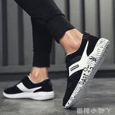 運動鞋春季新款潮鞋男鞋運動休閒鞋韓版潮流學生板鞋子男士跑步網鞋 蘿莉小腳ㄚ