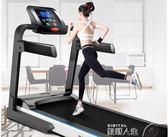 跑步機 海派200跑步機家用款電動機小型迷你折疊超靜音簡易室內健身 數碼人生igo
