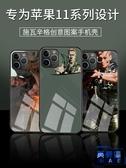 【秒變蘋果11】iphone11 Pro Max手機殼7p/8p【英賽德3C數碼館】