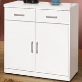櫥櫃 餐櫃 QW-848-6 祖迪白色2.7尺雙門碗碟櫃下座【大眾家居舘】