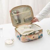 ◄ 生活家精品 ►【Z69】花草系列洗漱化妝包 大容量 旅行 收納 整理 分類 化妝品 雜物 分裝