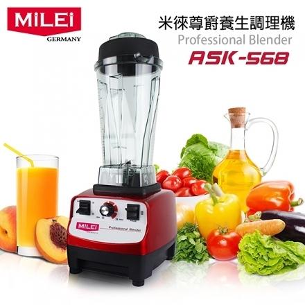 米徠尊爵養生調理機ASK-568