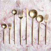 刀叉勺不銹鋼西餐餐具 三件套歐式水果叉咖啡勺甜品勺家用 概念3C旗艦店