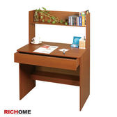 【RICHOME】DE013-1《好學生書桌》辦公桌/工作桌/會議桌/套房/兒童房/電腦桌/電腦椅