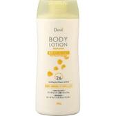日本 熊野 DEVE 乳液 含迷迭香精油+乳果木果油 250g【6026】