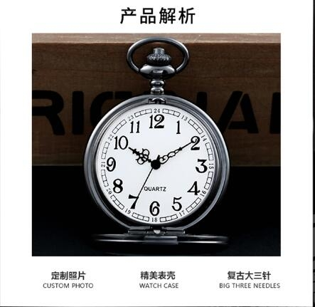 夜光中老年禮品復古翻蓋男女石英懷錶學生老人時尚掛表項鏈手錶