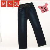 中大尺碼 牛仔褲 黃金結直筒褲→中腰【170419-418】牛仔大學(M~3L)