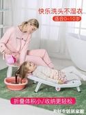 加大寶寶洗頭神器可摺疊兒童洗頭躺椅家用小孩防水洗頭床洗發躺椅ATF 三角衣櫃