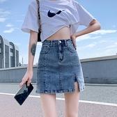 褲裙 2021夏季彈力牛仔裙半身裙女高腰防走光a字短裙褲裙開叉包臀裙子 晶彩
