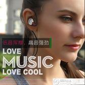 線控耳機 電腦手機有線耳機入耳式耳麥男女生運動重低音掛耳式 居優佳品