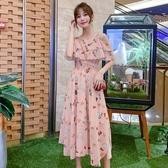 洋裝2020春夏新款碎花雪紡中長款韓版氣質顯瘦超仙吊帶洋裝女-米蘭街頭