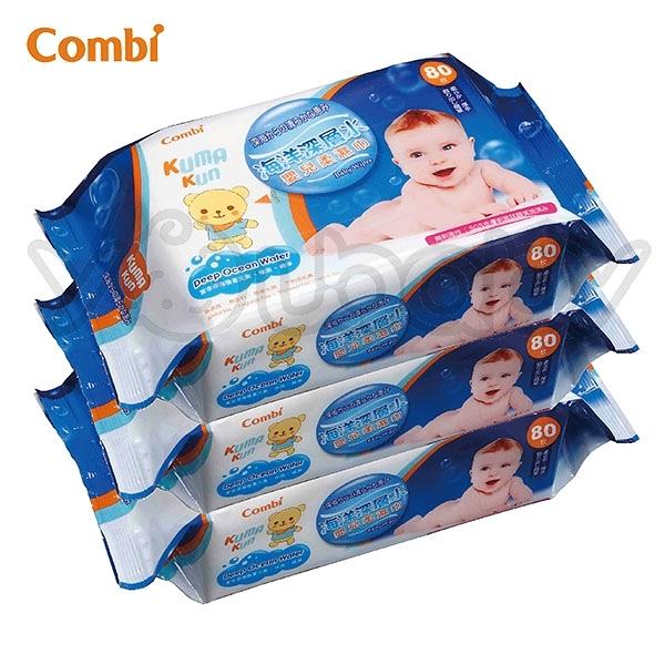 康貝Combi 海洋深層水嬰兒柔濕巾/濕紙巾80抽超值組(3包/串)