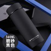 保溫杯 男女士水杯大容量304不銹鋼刻字學生便攜泡茶杯子-ifashion