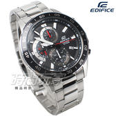EDIFICE EFV-550D-1A 公司貨 三眼計時碼錶設計 賽車錶 男錶 EFV-550D-1AVUDF CASIO卡西歐