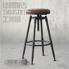 吧台椅 高腳椅 酒吧椅 餐椅LOFT復古工業風麂皮絨升降吧台椅 (YJ-665)【雅莎居家生活館】
