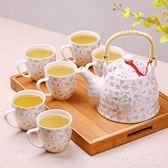 茶具套裝 景德鎮陶瓷茶具套裝茶杯子家用簡約現代辦公室客廳整套OB36『美好時光』