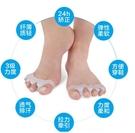 現貨即出 對裝大拇指外翻矯正器可以穿鞋腳趾頭糾正矯形分離大腳骨拇外分趾男女