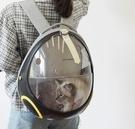 寵物背包貓包外出便攜太空艙透明貓書包雙肩PURRPY咕嚕蛋殼貓咪包「時尚彩紅屋」