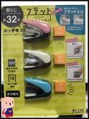 手牌 SDI 釘書機 1113VP 壹指訂 省力平針訂書機 10號針 3色 3入/組 好市多 Costco