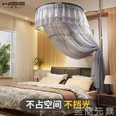 天地桿蚊帳1.8m床家用公主風圓頂2米床上支架1.5m夏季免安裝吊頂雙十二全館免運