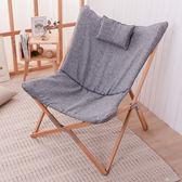 品味居家可收合蝴蝶椅(淺灰色)-生活工場
