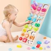 兒童玩具數字認知拼圖開發智力1-2-3-4歲6寶寶男女孩益智木質積木『櫻花小屋』