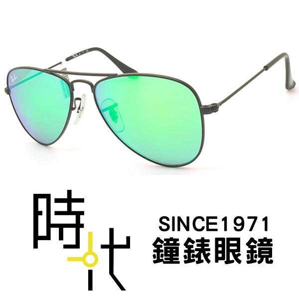 【台南 時代眼鏡 RayBan】雷朋 RJ9506S 201/3R 50mm 兒童款墨鏡太陽眼鏡 旭日公司貨 開發票有保障