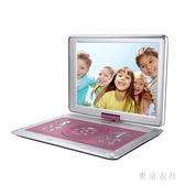 新款vcd家用學生便攜式光盤光碟播放器高清dvd播放機 QQ27691『東京衣社』