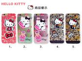 【三亞科技2 館】華碩ZenFone 2 5 5 吋ZE551ML ZE550ML Hello Kitty 軟式皮套保護套矽膠殼卡通手機透明殼