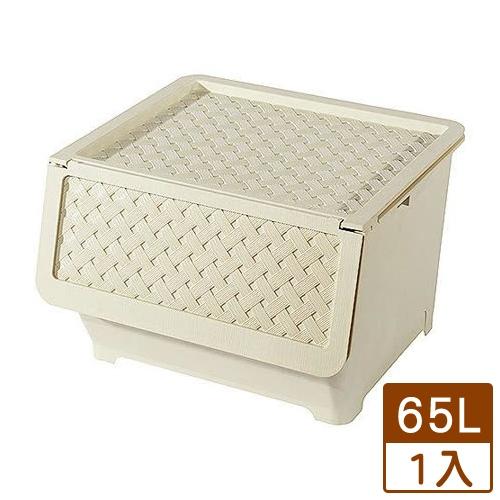 KEYWAY 藤直取式整理箱KGB-651-米白(65L)【愛買】