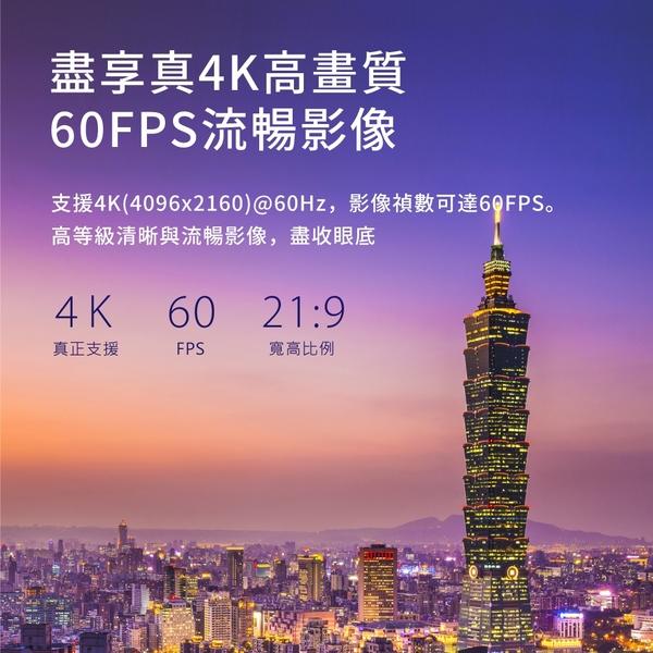 PX大通UH-7.5MX Premium HDMI2.0協會認證HDMItoHDMI高畫質影音傳輸線7.5米