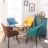 現代簡約沙發椅家用布藝實木餐椅餐廳靠背椅子休閒成人書桌椅扶手 全館免運 igo